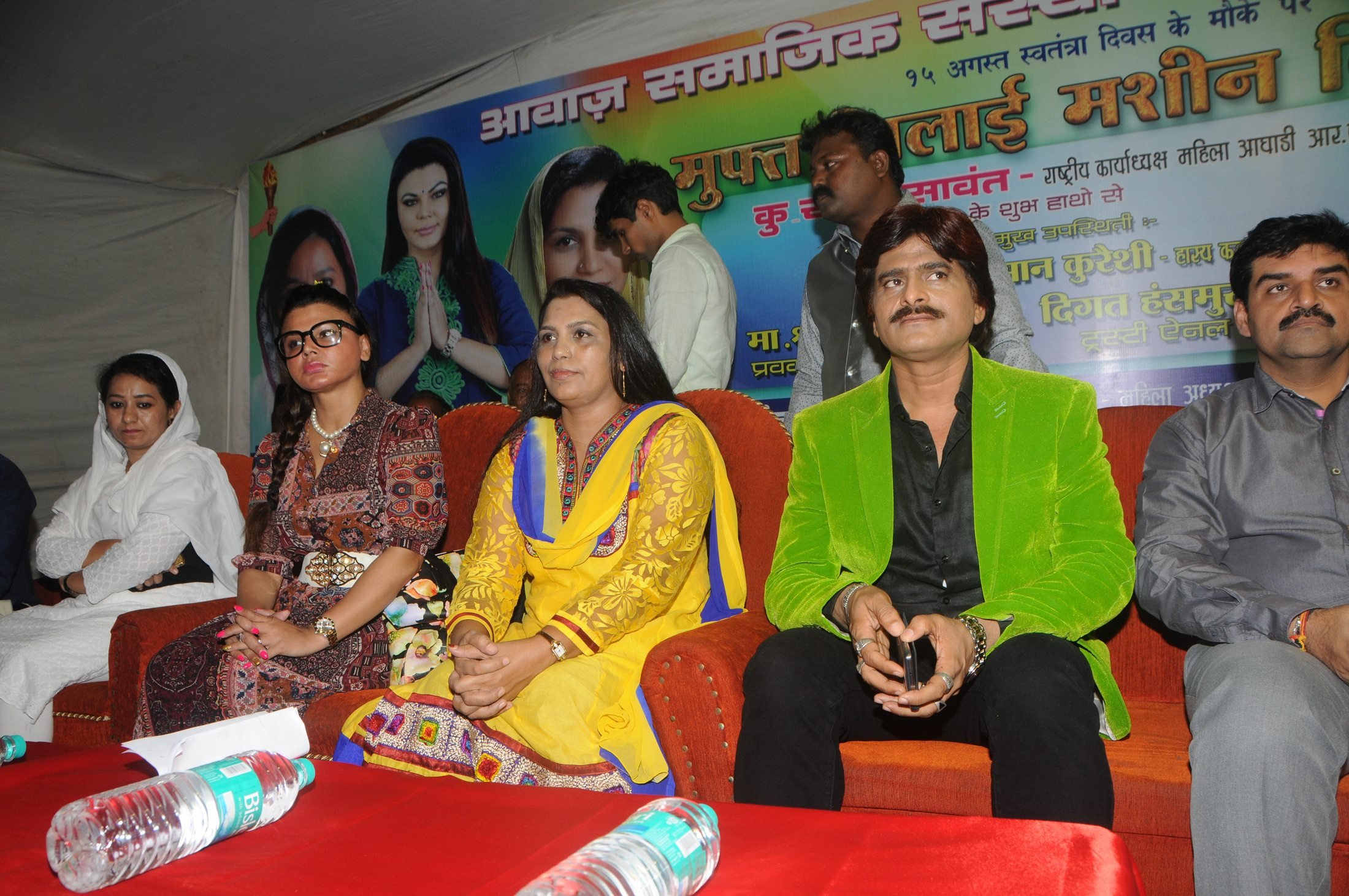 Rakhi Sawant Women EMP (10)