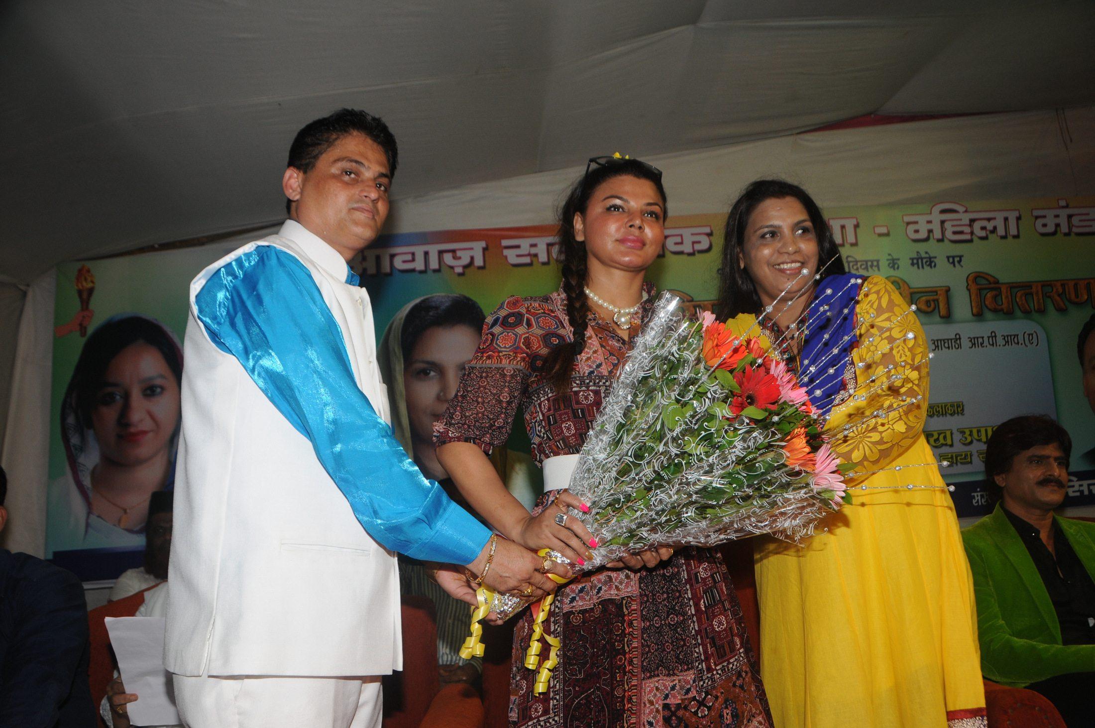 Rakhi Sawant Women EMP (5)