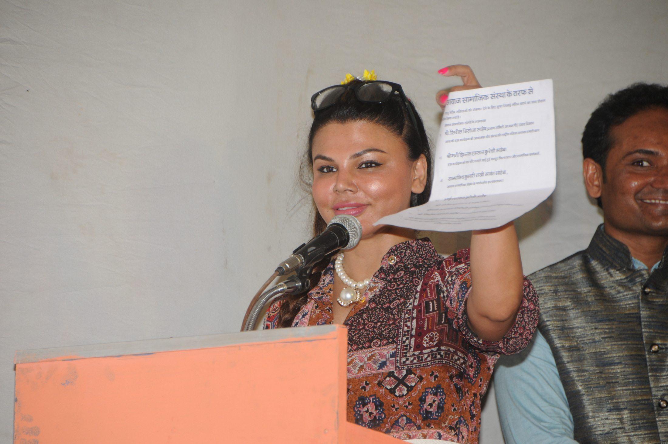 Rakhi Sawant Women EMP (9)