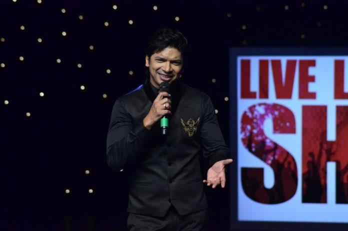 Shaan live concert (1)