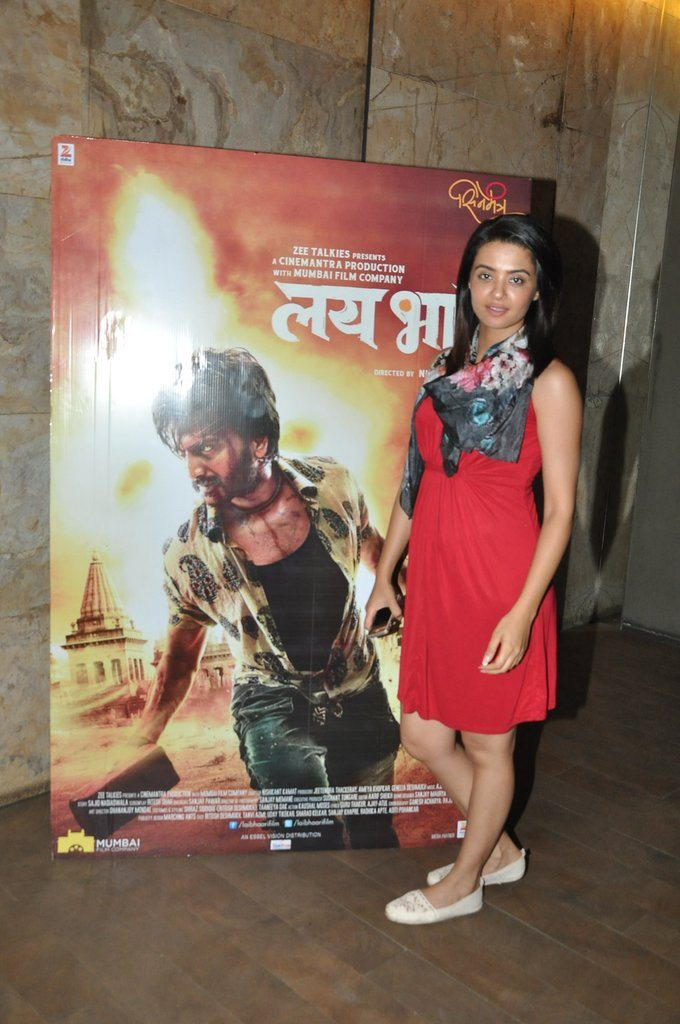 Surveen lai bhari screening (1)