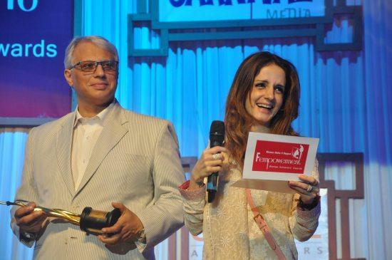Sussanne_Khan_Fempowerment_Women_Achievers_Award_201433