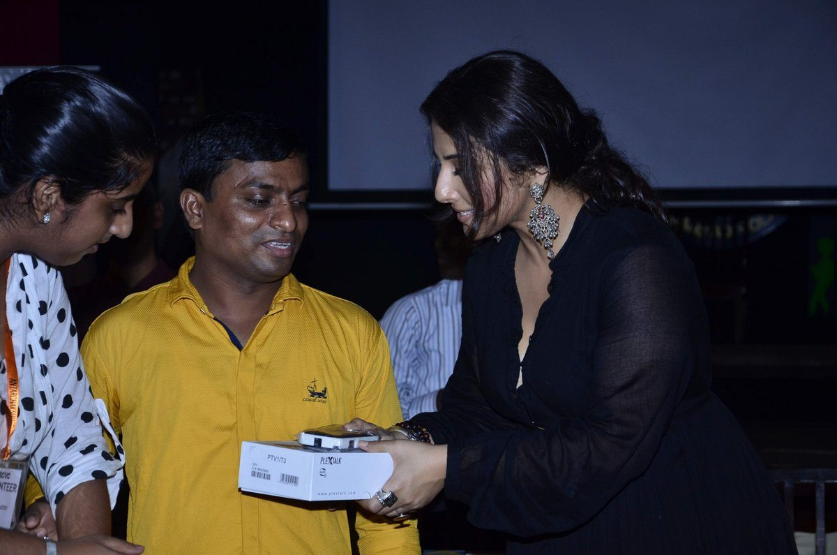 Vidya smartcane (6)