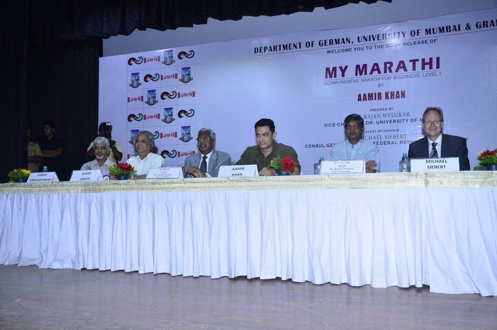 aamir marathi promo (11)