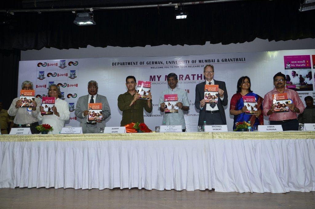 aamir marathi promo (3)