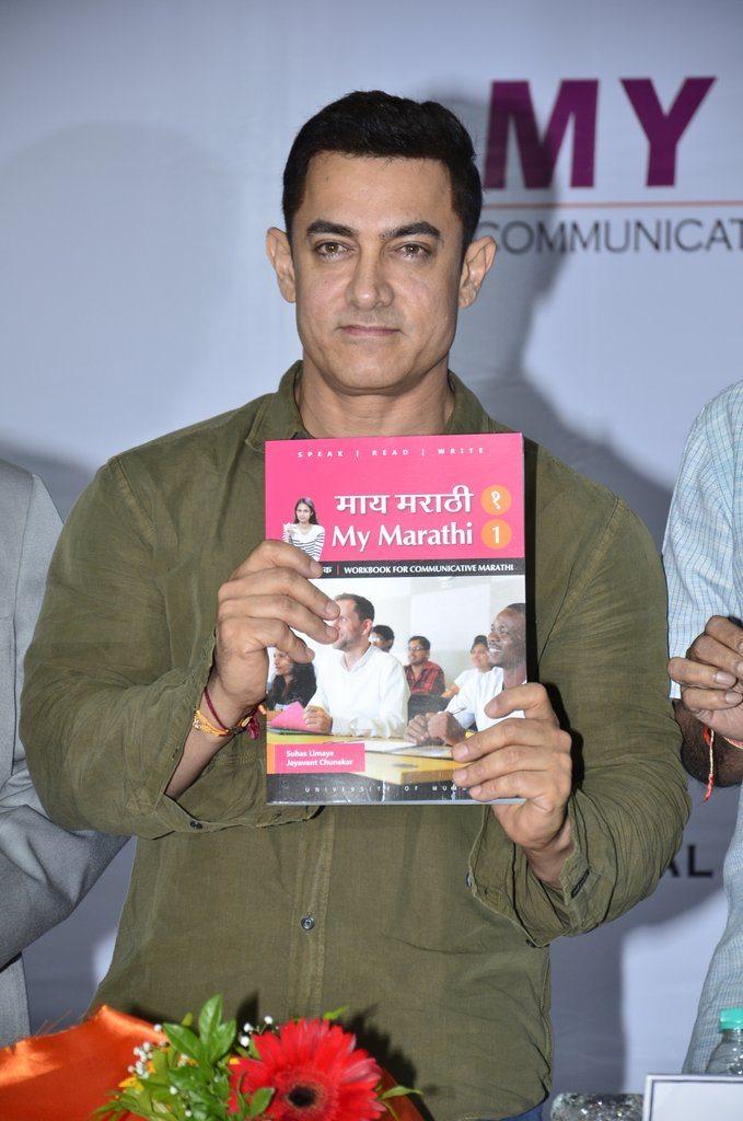 aamir marathi promo (5)