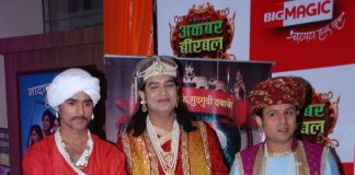 Big Magic launches new show Akbar Birbal