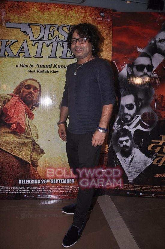 Desi Kattey event-9