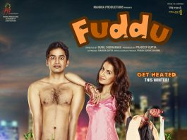 First movie poster of Fuddu is launched