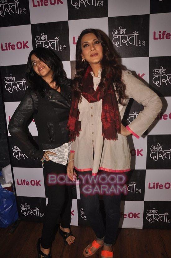 Sonali Ajeeb dastaan hai yeh show-23