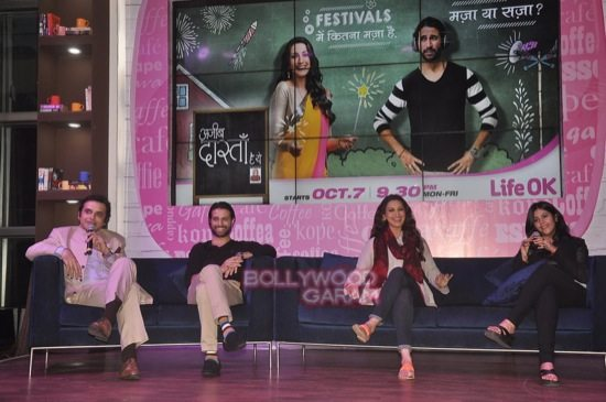 Sonali Ajeeb dastaan hai yeh show-8