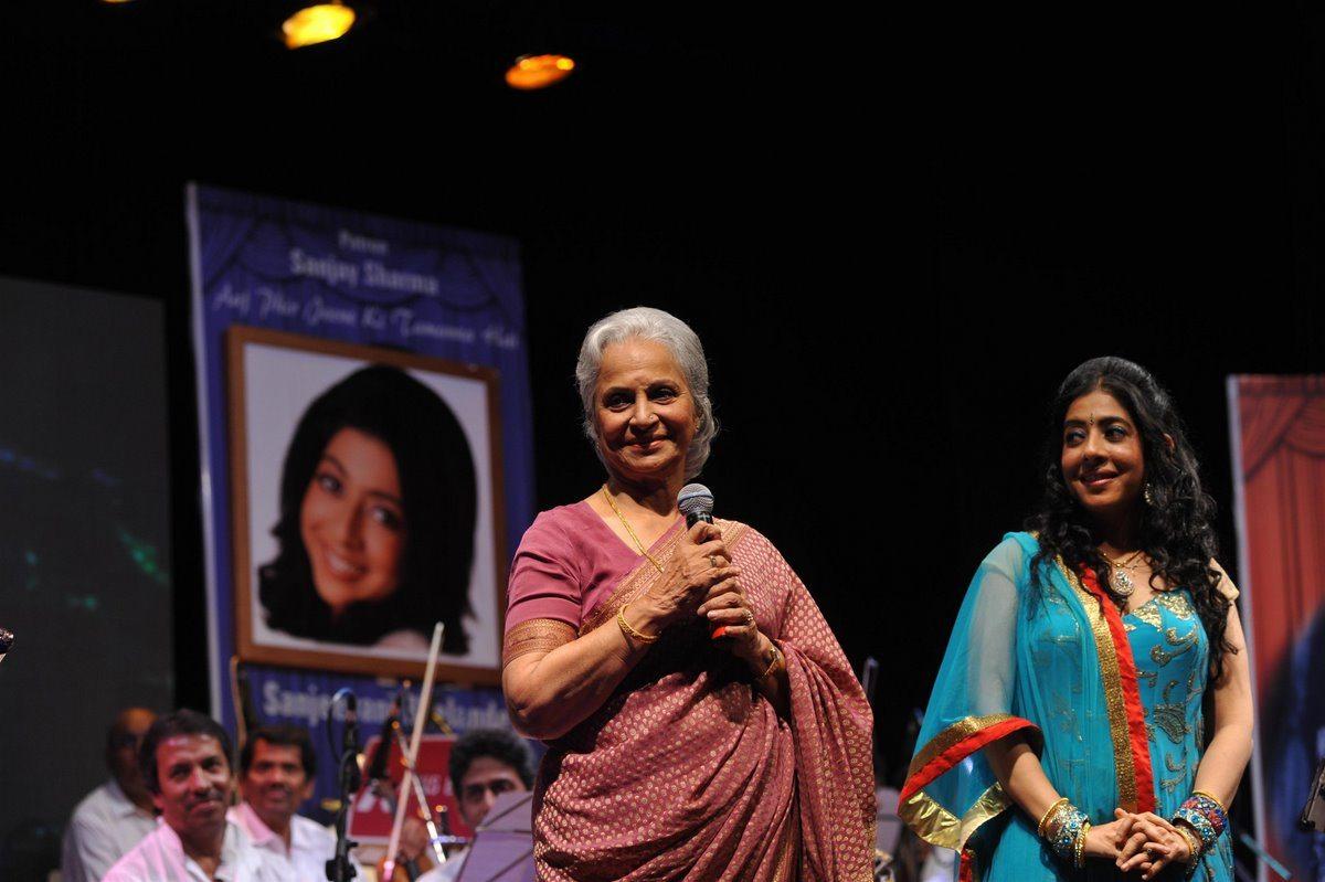 waheeda rehman concert (2)