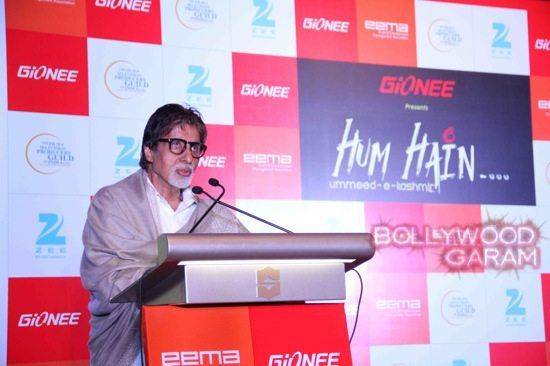 Amitabh Bachchan J&K charity-1