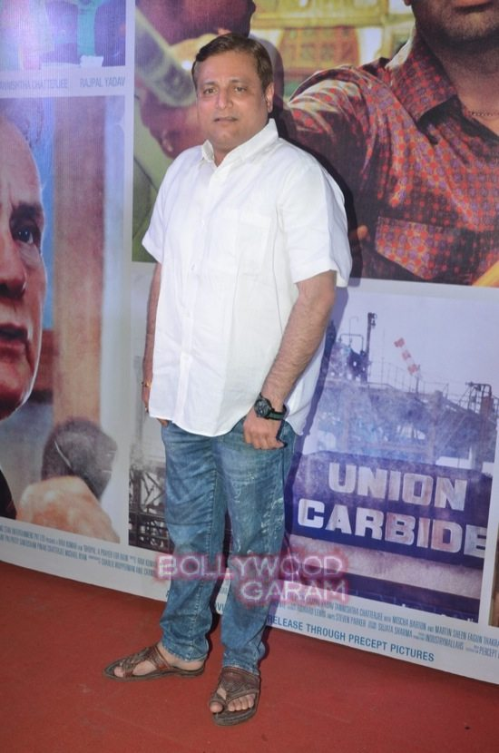 Bhopal: A prayer for rain trailer launch-2