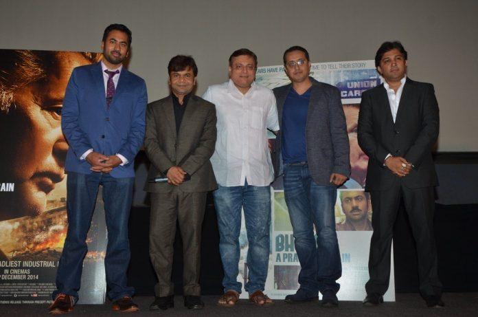 Bhopal tragedy press meet