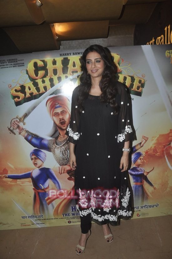 Bipasha and Harman_Chaar Sahibzaade-12