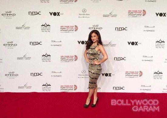 Ellie Avram Abu Dhabi film festival