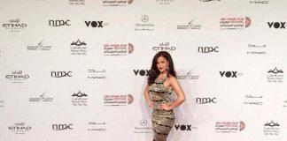 Ellie Avram makes red carpet appearance at Abu Dhabi Film Festival