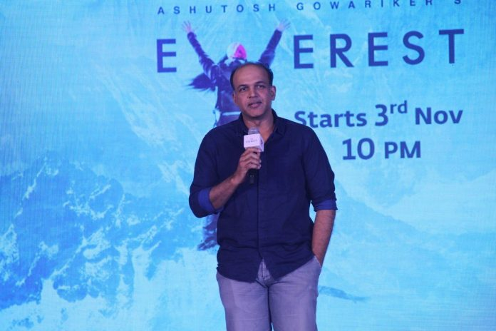 Everest show