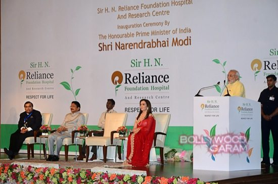 HN Hospital inauguration-1
