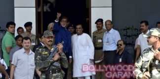 Amitabh Bachchan, Mukesh Ambani and others leave for ISL match