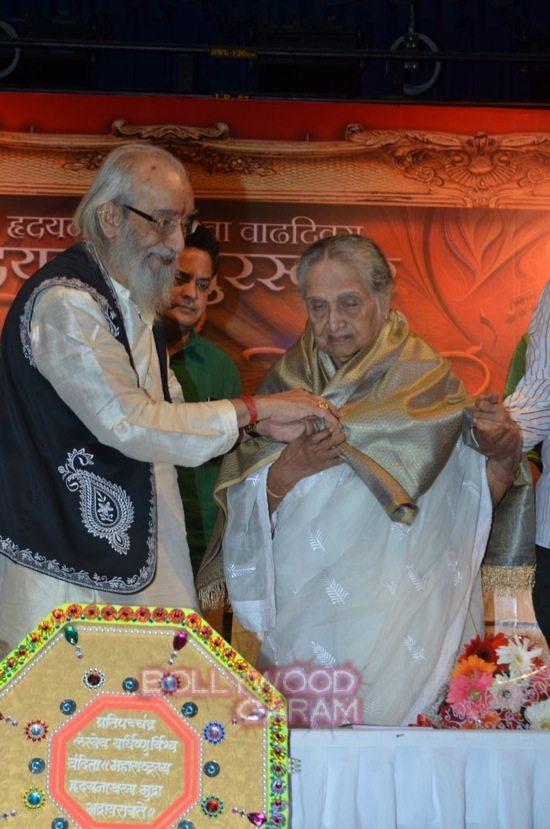 Sulochana Devi_hridaynath mangeshkar award-2
