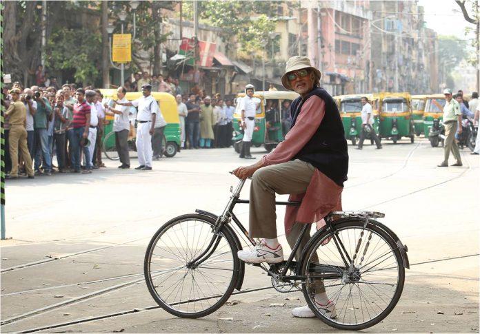 Amitabh Bachchan City