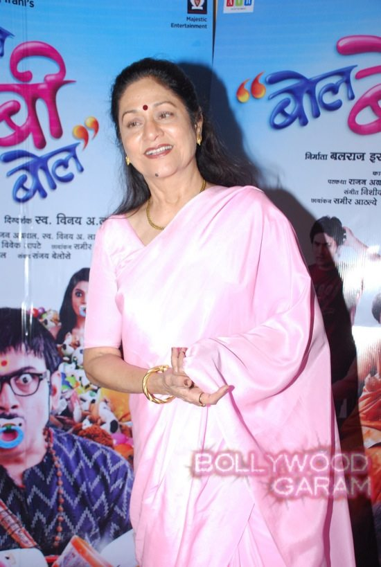 Aruna Irani new marathi movie-4