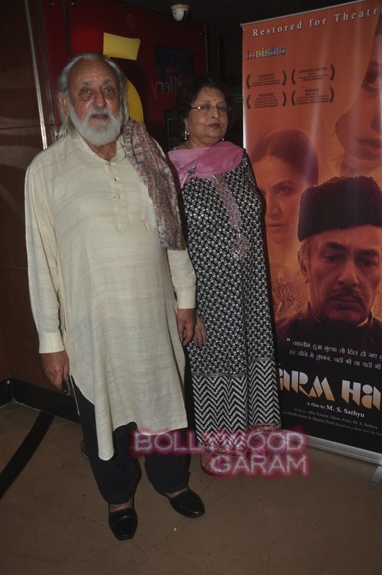 Garam Hawa screening_esha D-15