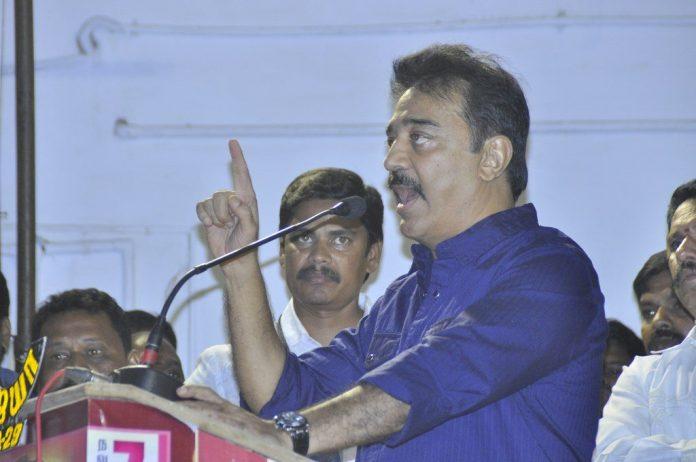 Kamal Haasan bday