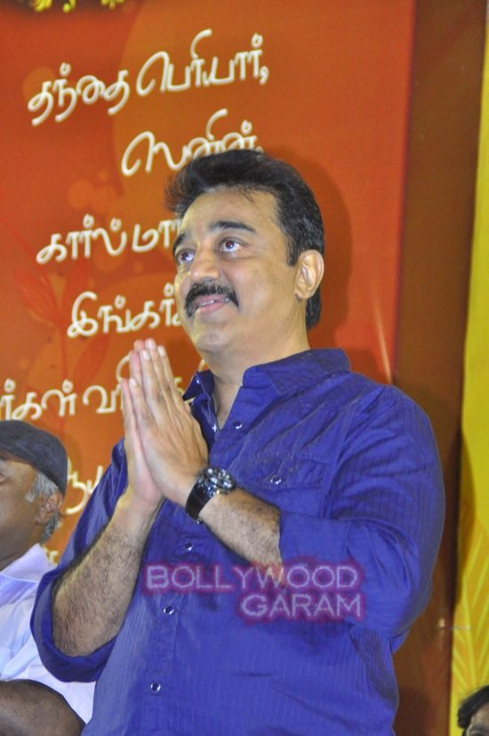 Kamal Haasan_60th birthday-2