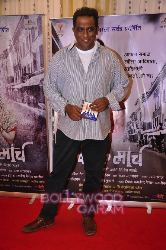 Marathi movie music launch_Anurag basu-16