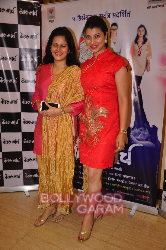 Marathi movie music launch_Anurag basu-9