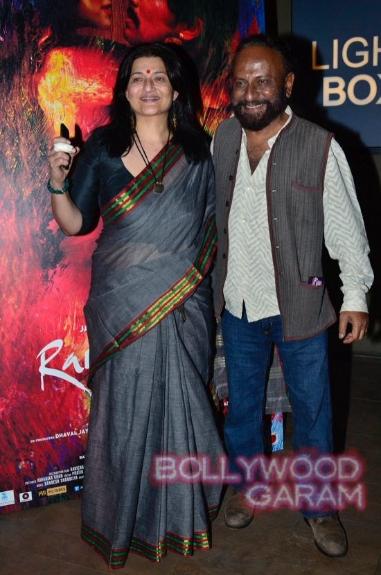 Rang Rasiya screening-7