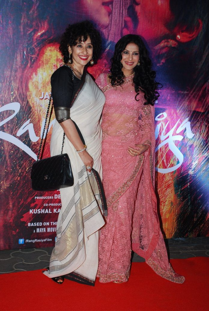 Rang Rasiya special screening