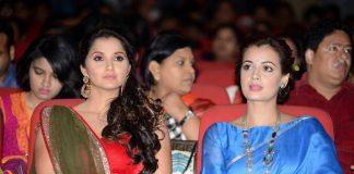 Dia Mirza, Sania Mirza and Sakshi Tanwar attend National Children's Film Festival
