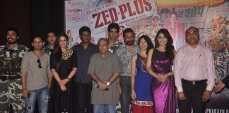 Mona Singh and Hrishita Bhatt at Zed Plus trailer launch event