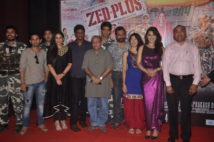 Zed plus event