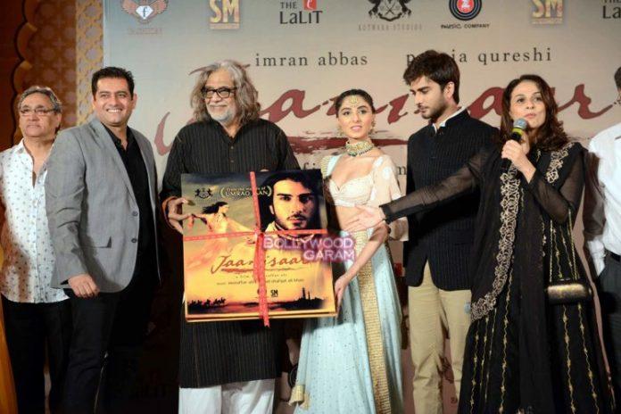 jaanisar music launch2