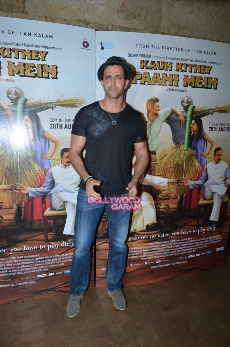 kaun kitney screening6