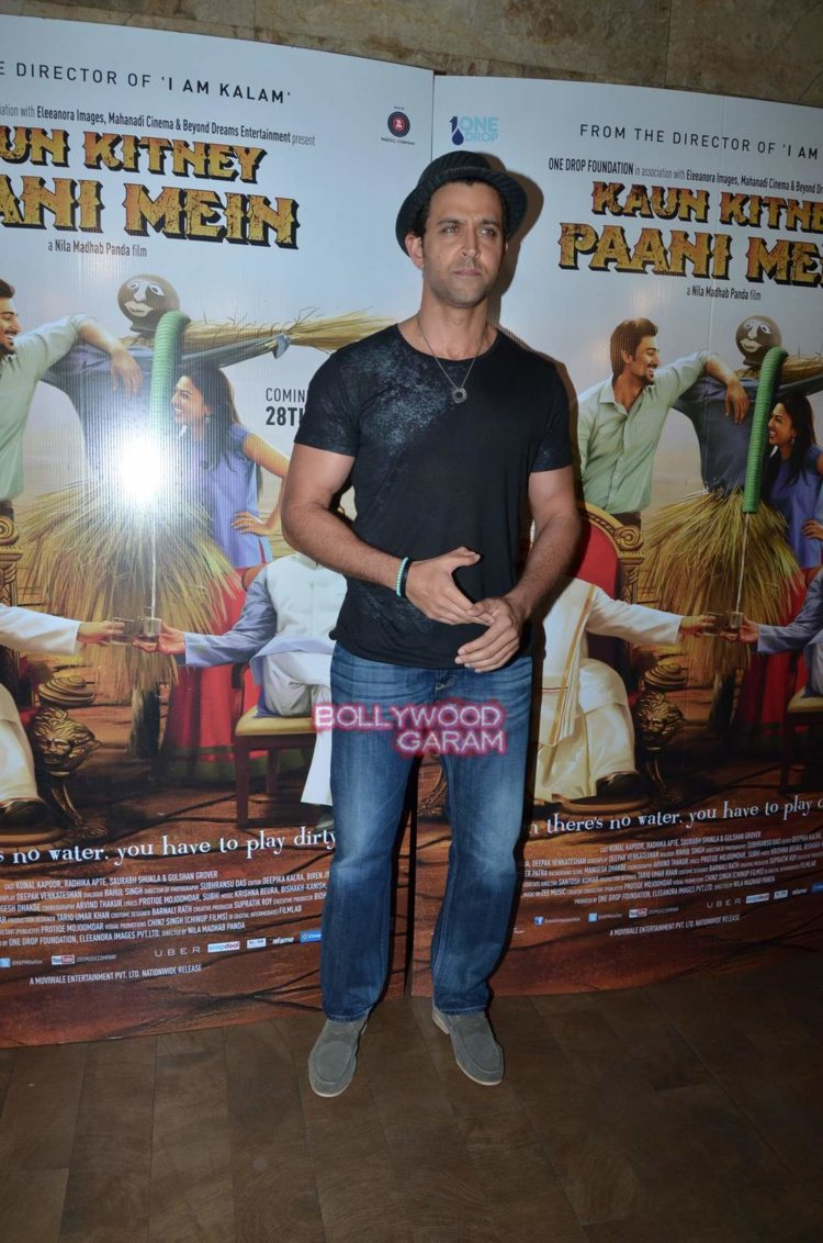 kaun kitney screening7