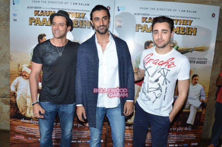 kaun kitney screening9