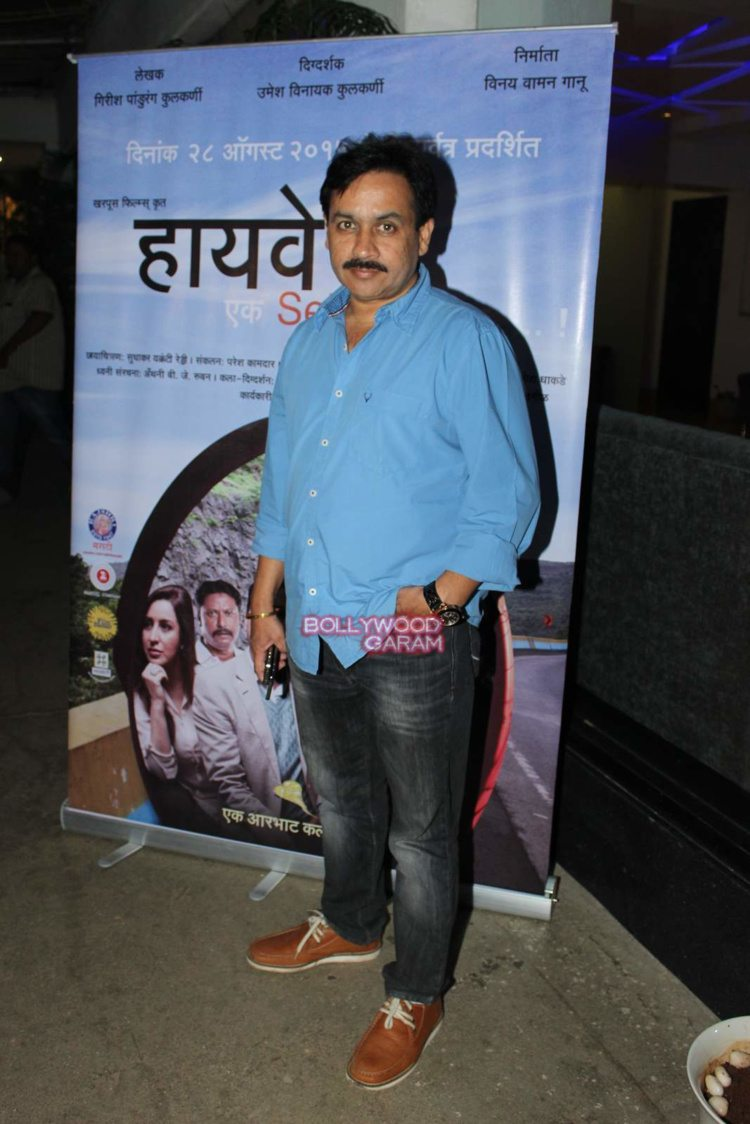marathi movie screening5