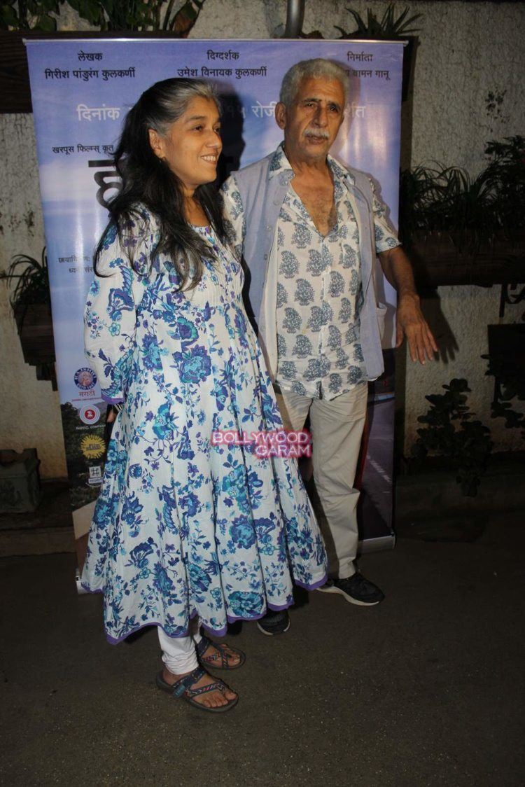 marathi movie screening7