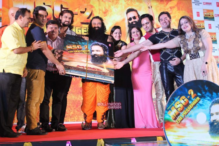 MSG 2 music launch10