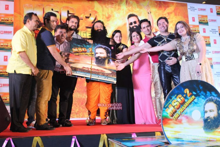 MSG 2 music launch9
