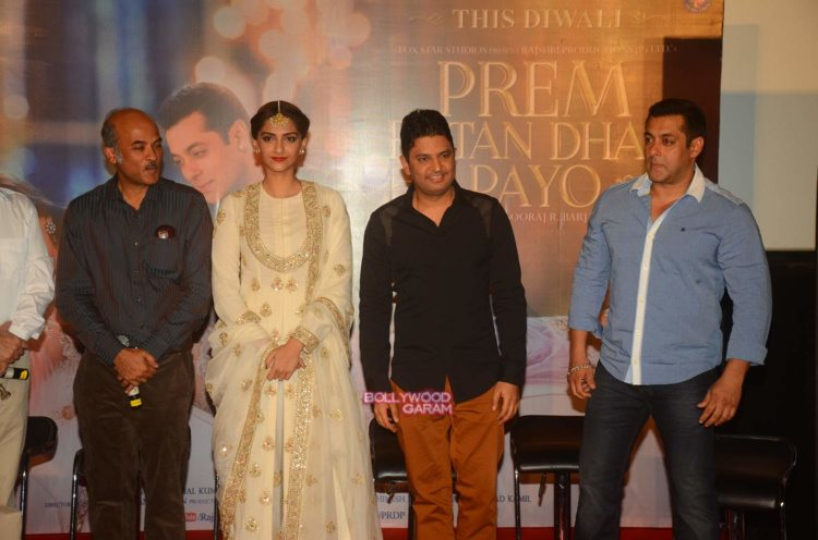 PRDP trailer launch1