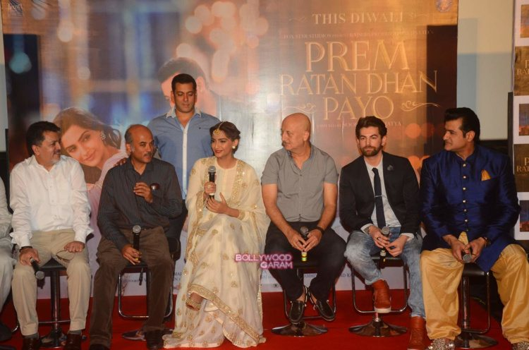 PRDP trailer launch5