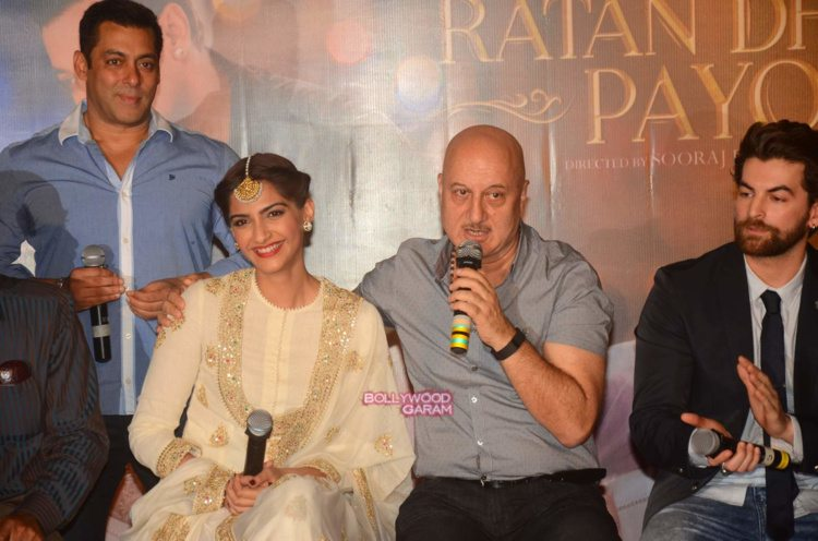 PRDP trailer launch6