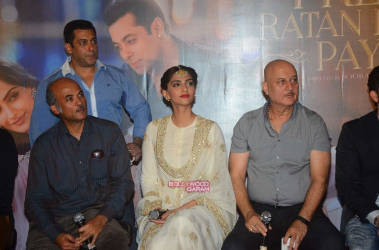 PRDP trailer launch7